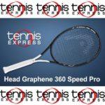 Head Graphene 360 Speed Pro Review