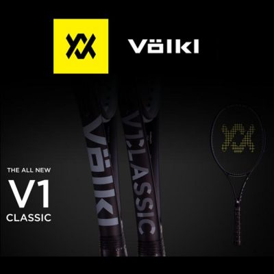 The V1 Classic is Back for More