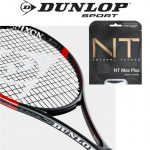 Dunlop NT Max Plus Tennis String Review Blog Thumbnail