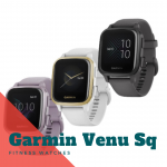 New Garmin Watches
