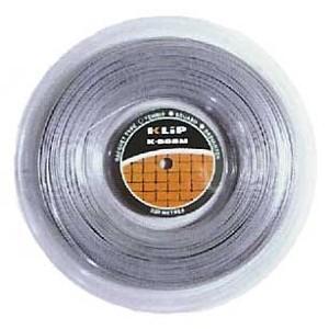 Pro Singles K-Boom 16g Reel