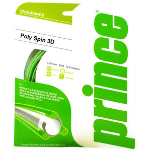 PRINCE POLY SPIN 3D 16L SETS GREEN