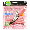 Compositemaster I 16G Tennis String