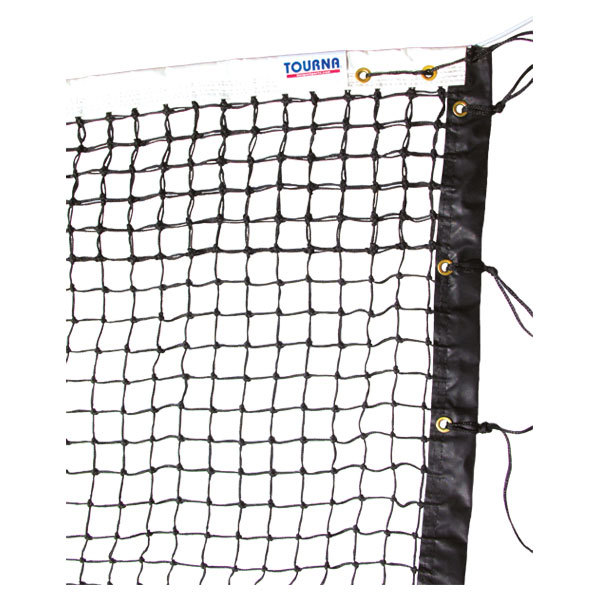 Deluxe Double Braid Tapered Tennis Net