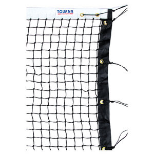 Deluxe Single Braid Tapered Tennis Net