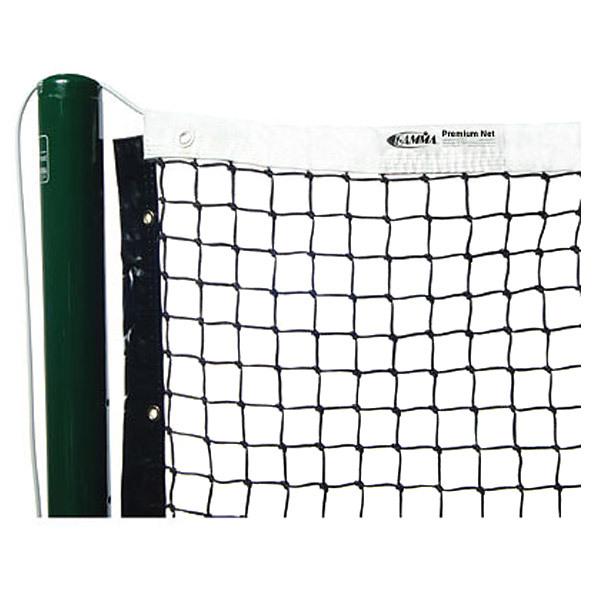 Premium Vinyl Headband Tennis Net
