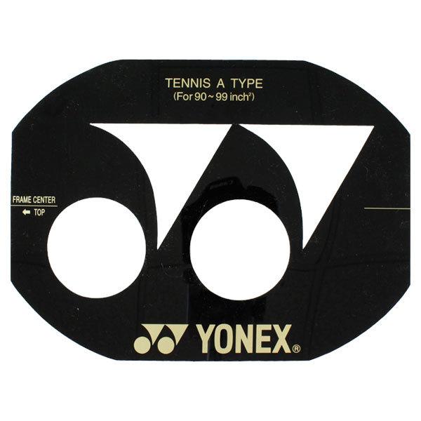 Stencil Card 90- 99