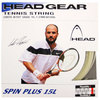 HEAD Spin Plus 15L Tennis String