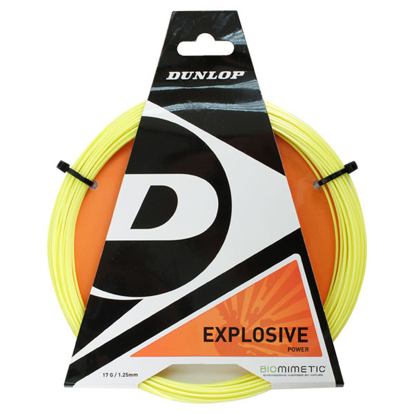 Biomimetic Explosive Poly Yellow 17g Tennis String