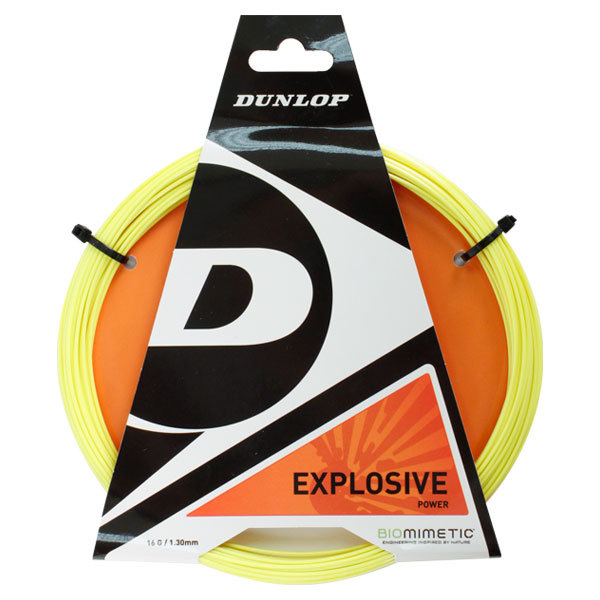 Biomimetic Explosive Poly Yellow 16g Tennis String