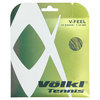 V-Feel Yellow Black Spiral 16G Tennis String by VOLKL