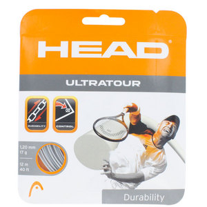 HEAD ULTRA TOUR 17 SILVER