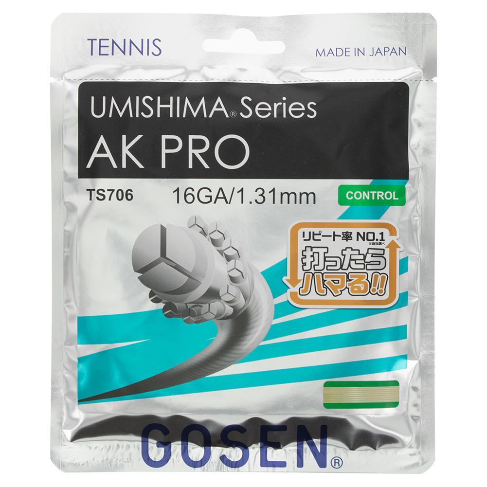 Ak Power 16g Tennis String White