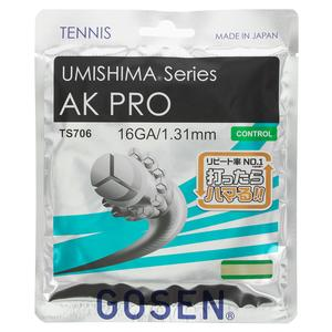 GOSEN AK POWER 16G TENNIS STRING WHITE