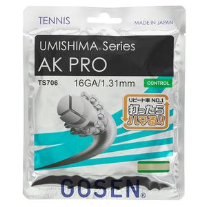 GOSEN AK PRO 16G TENNIS STRING NATURAL