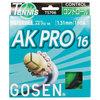 GOSEN AK Pro 16G Tennis String Black