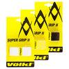 VOLKL Super Grips 2 Overgrips
