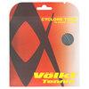 VOLKL Cyclone Tour 18G Tennis String Anthracite
