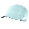 Women`s Featherlight Tennis Cap Teal by NIKE