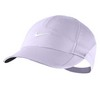 Women`s Featherlight Tennis Cap Violet by NIKE