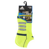 ADIDAS Men`s Climalite II No Show 2 Pack Tennis Socks Solar Slime