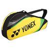 Tournament Basic Three Pack Tennis Bag YELLOW
