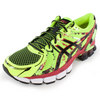 Men`s Gel Sendai 2 Running Shoes Flash Yellow and Black by ASICS