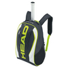 HEAD Extreme Tennis Backpack Anthracite and Neon Yellow