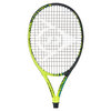 IDapt 100 27.5 Inch Tennis Racquet Head T676950_YL/CARB