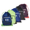 UNDER ARMOUR Exter Sackpack