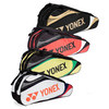 Tournament Basic Nine Pack Tennis Bag by YONEX