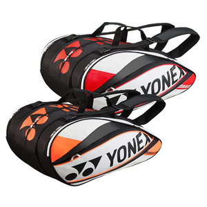 YONEX PRO NINE  PACK TENNIS RACQUET BAG