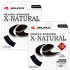 SOLINCO X-Natural Tennis String Black