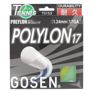 Polylon Tennis Strings 17g 1.24mm Diamond Yellow