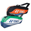 Three Pack Tennis Bag by YONEX