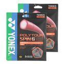 Polytour Spin G 125 Tennis String by YONEX