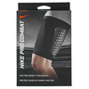 NIKE Pro Combat Hyperstrong Thigh Sleeve Black