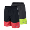 NIKE Boys` Distance Short