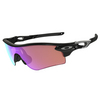 Radarlock Sunglasses Polished Black by OAKLEY