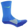 NIKE Hyper Elite Cushioned Socks Small Blue