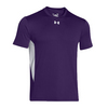 UNDER ARMOUR Men`s Zone Tee Purple
