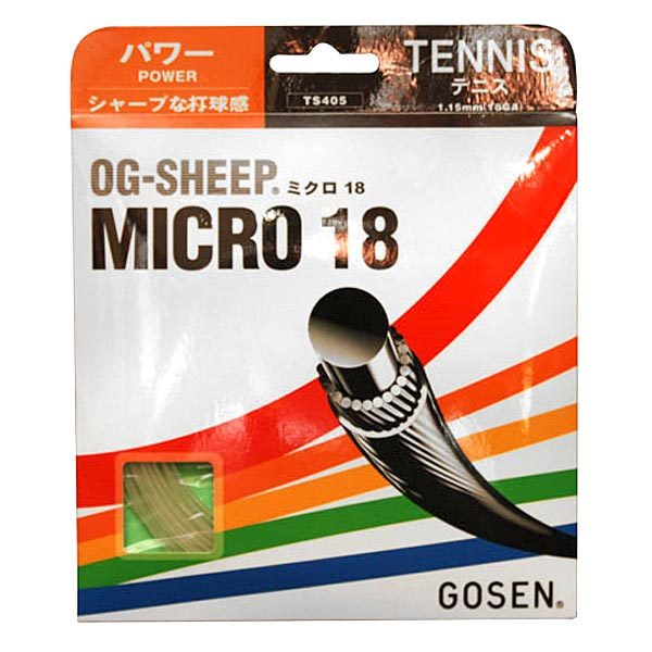 Og- Sheep Micro Tennis Strings 18g 1.15mm