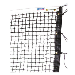3.0 Double Braid Tapered Tennis Net