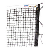 TOURNA 3.0 Double Braid Tapered Tennis Net