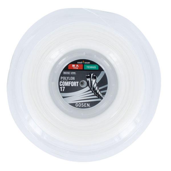 Polylon Comfort 722 ` Reel 17g 1.24mm