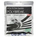 GOSEN Polybreak Tennis Strings 18g 1.20mm