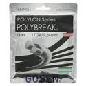 GOSEN Polybreak Tennis Strings 17g 1.24mm