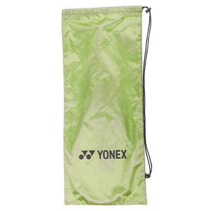 Drawstring Tennis Racquet Vinyl Cover (Green)