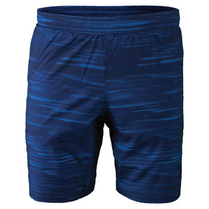 Men`s Traces Woven Tennis Short Turkish Blue