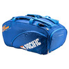 252 Travel/Pro Duffle Tennis Bag XL Electric Blue by PACIFIC
